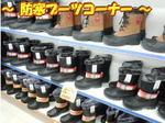 news-20131026-yamaguchi-boukan2.jpg