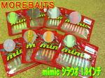 news-niho-20131003b.jpg