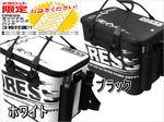 news-niho-20131009a.jpg