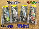 news-niho-20131016b.jpg