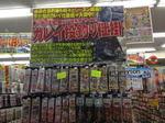 news-niho-20131023a.jpg