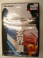 dvd-20131026-yamaguchi