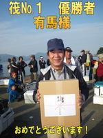 news-1110-hoten-tairyoumaru10.jpg