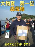 news-1110-hoten-tairyoumaru7.jpg