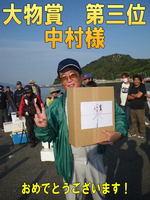 news-1110-hoten-tairyoumaru9.jpg