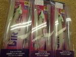 news-20131101-koyaura-yugyo2.jpg