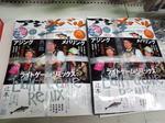 news-20131104-honten-MEBARUOU.jpg