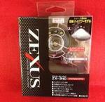 news-20131118-kaiyuu-8w.jpg