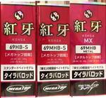 news-20131119-kaiyuu-kohgarod.jpg