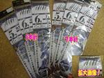 news-20131121-koyaura-sikake01.jpg
