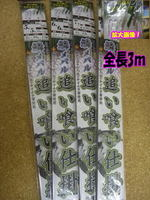 news-20131121-koyaura-sikake02.jpg