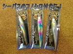 news-niho-20131117a.jpg
