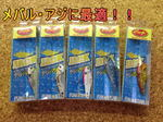 news-niho-20131117b.jpg
