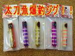 news-niho-20131129a.jpg