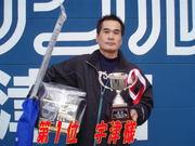 news-20131203-honten-1i udusama2.jpg