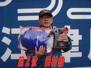 news-20131203-honten-2itamurasama2.jpg