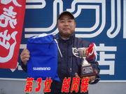 news-20131203-honten-3kosimasama2.jpg