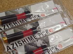 news-20131203-koyaura-01.jpg