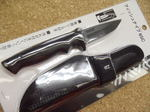 news-20131203-koyaura-03.jpg