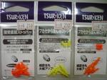 news-20131206-hikoshima-kara-.jpg.JPG