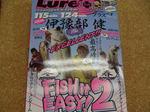 news-20131206-koyaura-07.jpg