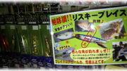 news-20131211-honten-jig.jpg