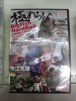 news-20131219-honten-imakatu.jpg