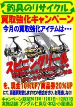 news-niho-20131201.jpg