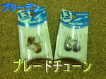 news-niho-20131224b.jpg