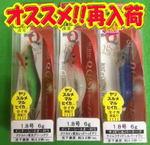 news-20140108-kaiyuu-aoriqrs.jpg