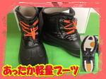 news-20140119-kaiyuu-dl2450.jpg