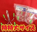 news-20140122-kaiyuu-suteki.jpg