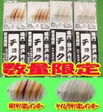 news-20140126-kaiyuu-cyokuri.jpg