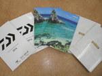 news-20140127-sinnsimo-katarogu.JPG