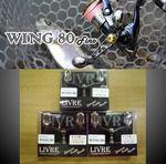 news-20140131-honten-wing80.jpg
