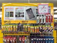 blog-20140209-ooshimaten-e3.jpg