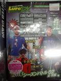 news-20140207-honten-rikuou.jpg