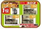 news-20140207-toyooka-01.jpg