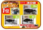 news-20140207-toyooka-02.jpg