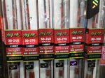 news-20140216-sinnsimo-tyouryuu.JPG