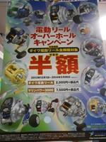 news-20140219-toyooka-02.jpg