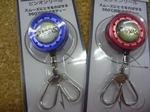 news-20140306-koyaura03.jpg