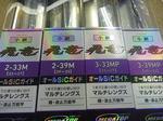 news-20140311-koyaura01.jpg