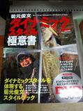 news-20140329-honten-grf-dvdjpg.jpg