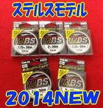 news-20140405-kaiyuu-egileader.jpg