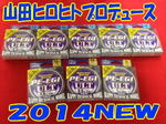 news-20140405-kaiyuu-peegiult.jpg