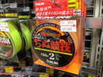 news-20140405-ooshimaten-s1.jpg