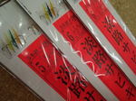 news-20140413-koyaura01.jpg