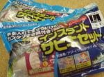 news-20140413-koyaura02.jpg