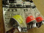 news-20140413-koyaura03.jpg